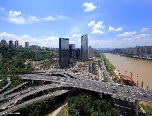 Chongqing Tian Di Road Network, Chongqing